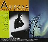 AURORA 画像