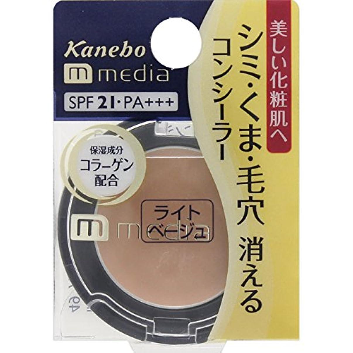 荷物正気研究メディア コンシーラーa<ライトベージュ>