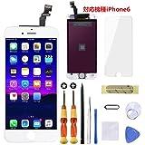Goldwangwang iPhone 6 4.7インチ フロントパネルタッチパネル 液晶パネルセット iPhone 6の画面取り付け(にのみ適用されます iPhone 6 ホワイト)