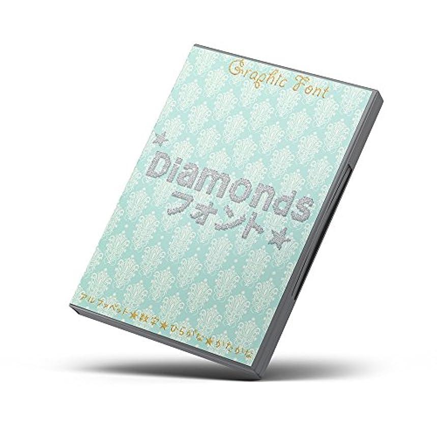 La Reve Design グラフィック フォント Diamonds OpenType-SVG
