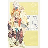 "I""s完全版 07 (ヤングジャンプコミックス)"