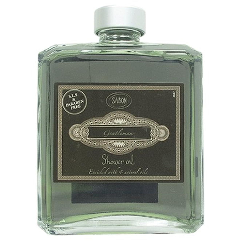 激しい記念縞模様のサボン ジェントルマン シャワーオイル 400ml [並行輸入品]