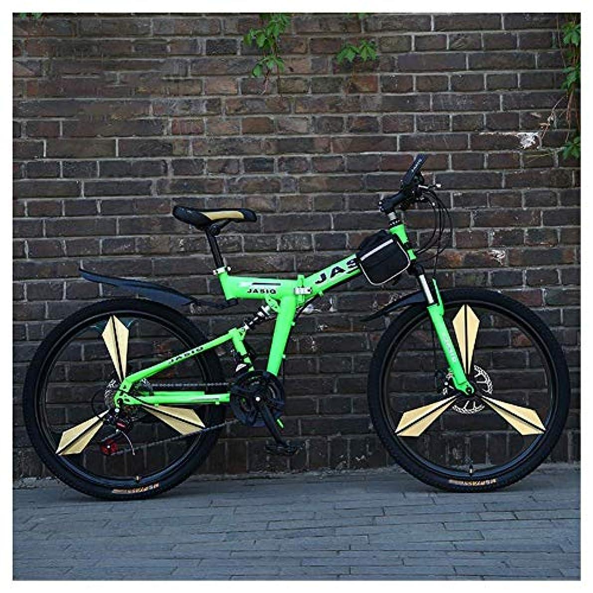 寄稿者反毒タイマーWXQ-XQ アウトドアスポーツ折りたたみマウンテンバイク自転車大人メンズ可変速度オフロードダブル衝撃吸収高炭素鋼フレームソフトテール26インチ24スピード (Color : Green)