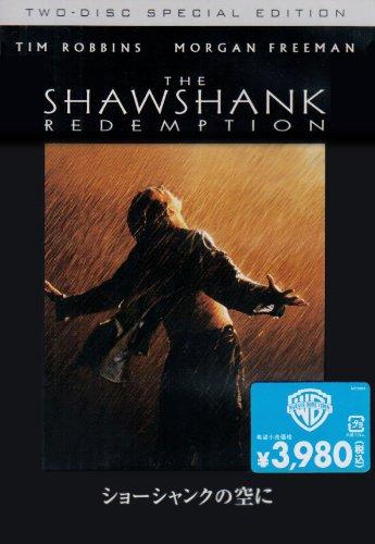ショーシャンクの空に スペシャル・エディション [DVD]の詳細を見る