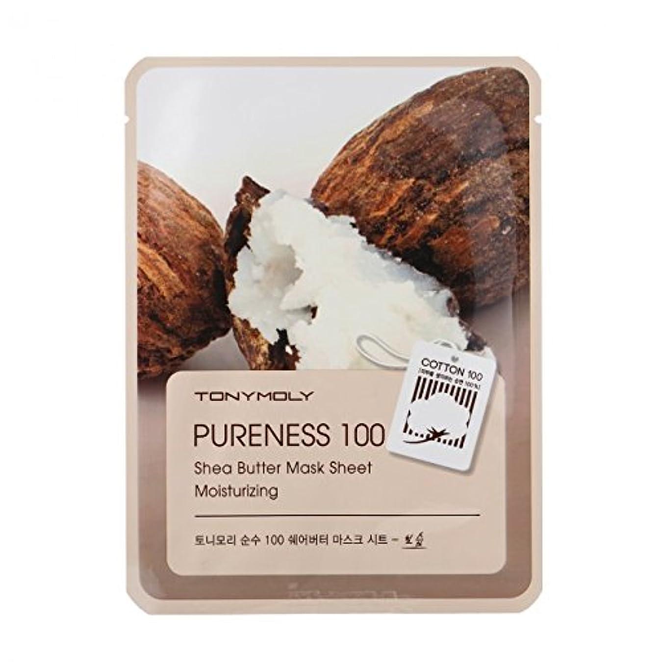 泥だらけ共役受信(3 Pack) TONYMOLY Pureness 100 Shea Butter Mask Sheet Moisturizing (並行輸入品)