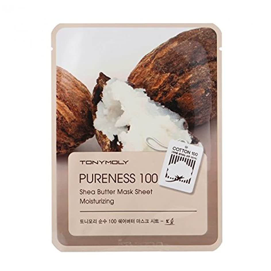 副産物脚本水没(6 Pack) TONYMOLY Pureness 100 Shea Butter Mask Sheet Moisturizing (並行輸入品)
