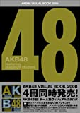 AKB48 ヴィジュアルブック 2008―featuring Reserch Student (TOKYO NEWS MOOK)