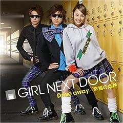 GIRL NEXT DOOR「Drive away」のCDジャケット