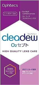 オフテクス cleadew(クリアデュー) O2セプト 洗浄・消毒・タンパク除去(ハード用) 135mL(30日分)+30錠 (コンタクトケア用品)
