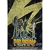 バッド・ブレインズ/バンド・イン・DC [DVD]