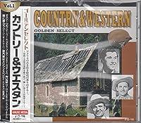 カントリー&ウエスタン・ベスト1~ピー・ウィー・キング、アーネスト・タブ、ボブ・ウィルス 他14曲 FO16