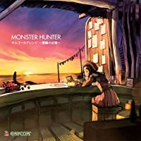 Orgel Arrange: Shiosai No Kioku by Monster Hunter (2013-02-26)