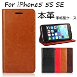 Iphone 5sケース - Best Reviews Guide