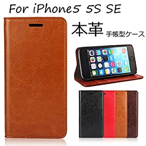 アイフォン iPhone 5 5s SE ケース カバー 手帳型 本革 レザー スタンド機能 マグネット無し ライトブラウン
