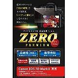 ETSUMI 液晶保護フィルム ZERO PREMIUM Canon EOS 7D MarkII専用 E-7502