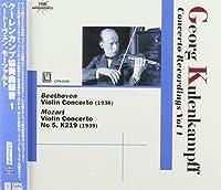 George Kulenkampff: Concerto Recordings, Vol. 1 (2013-02-12)
