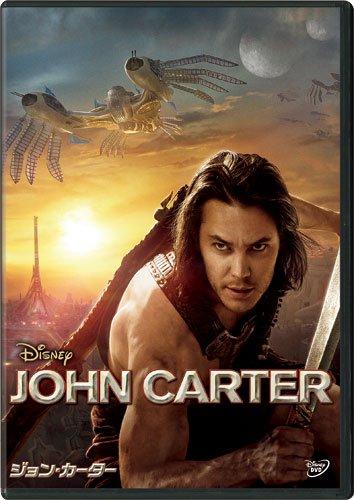ジョン・カーター DVDの詳細を見る