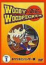 ウッディ ウッドペッカー VOL.1 DVD