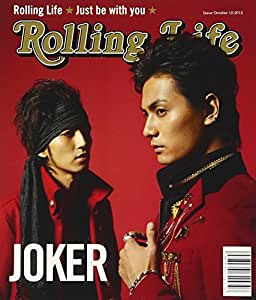 Rolling Life (SINGLE+DVD)