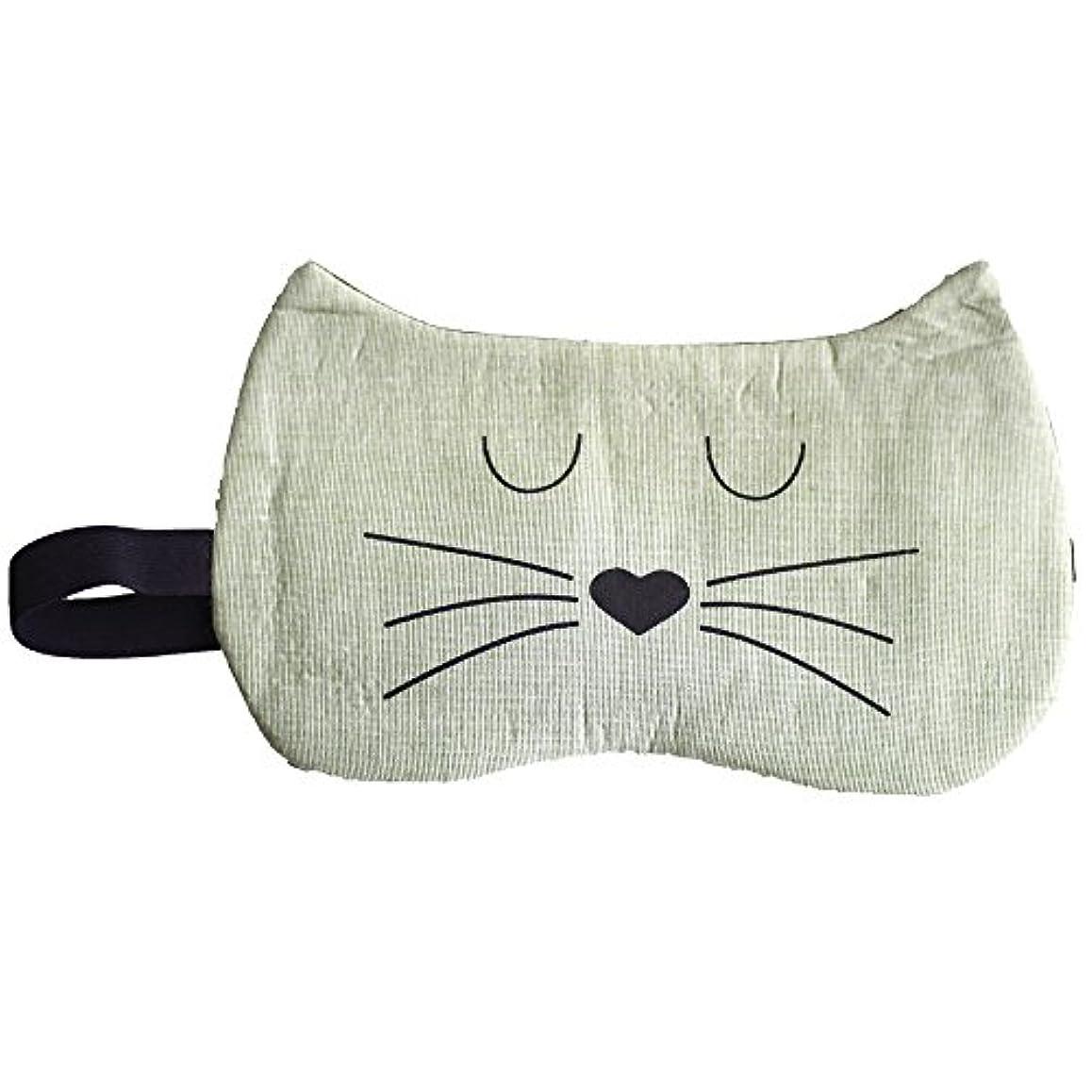 マイクロフォンブラウン行進クールアイマスク ねこ アイマスク 猫 (D type)