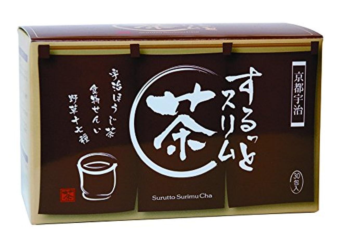 習字登録やりがいのあるするっとスリム茶 3.5g×30包