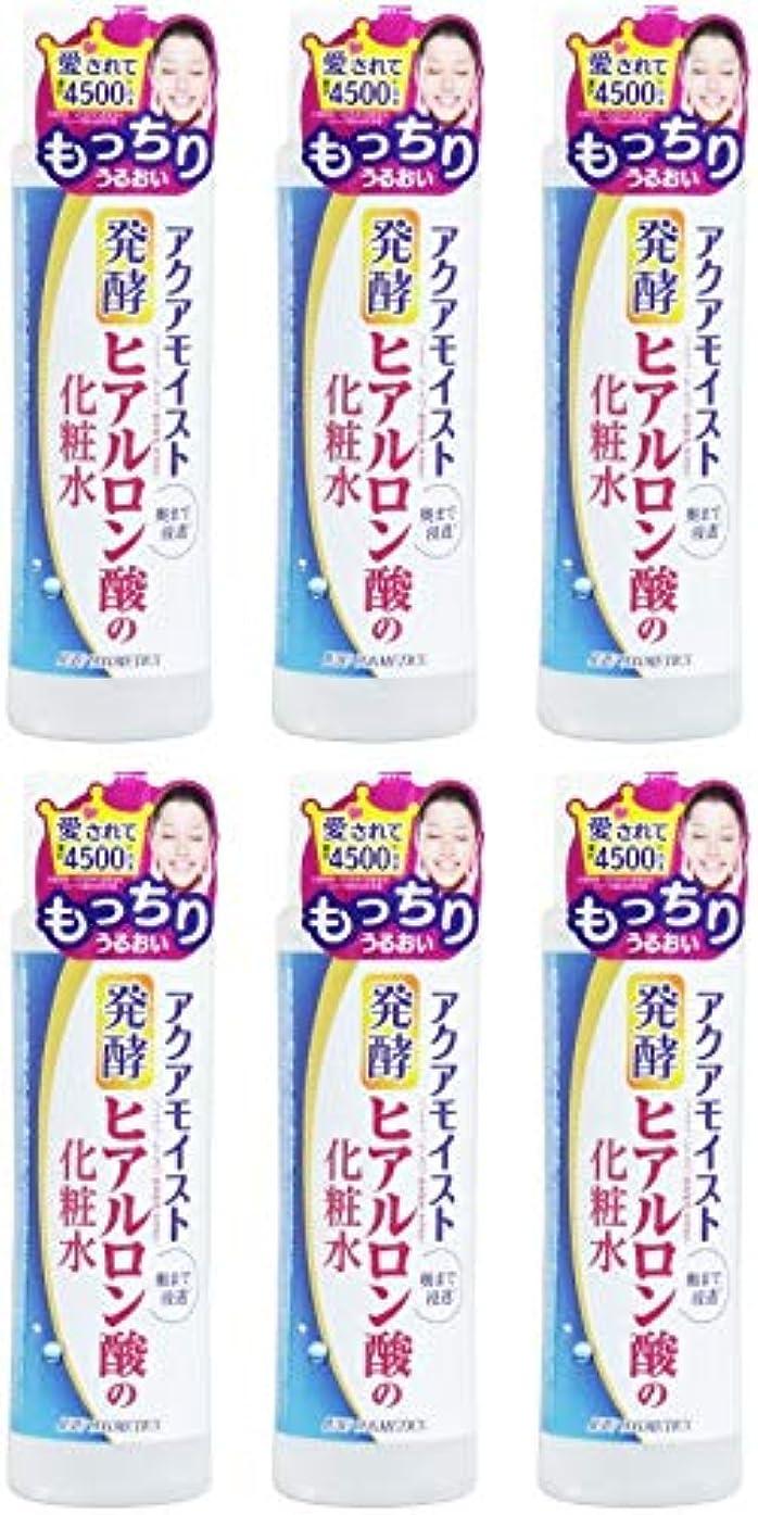 挑むお別れ少なくとも【まとめ買い】アクアモイスト 発酵ヒアルロン酸の化粧水 もっちりぷるぷる 180ml【×6個】