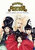 SCANDAL ARENA LIVE 2014 「FESTIVAL」 [DVD] - スキャンダル