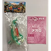 イワクラ ブルマァク伝説 HMV限定 008 昆虫怪獣 メガロ