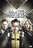 X-MEN:ファースト・ジェネレーション [AmazonDVDコレクション] 画像