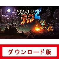 フライハイワークス192%ゲームの売れ筋ランキング: 14 (は昨日41 でした。)プラットフォーム:Nintendo Switch(2)新品: ¥ 2,000¥ 1,818