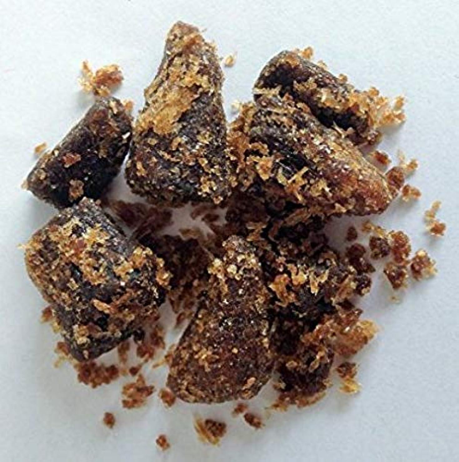 スリラー港統治する50 gオレンジ樹脂Incense Dhoop Agarbatti供養Best Fragrance