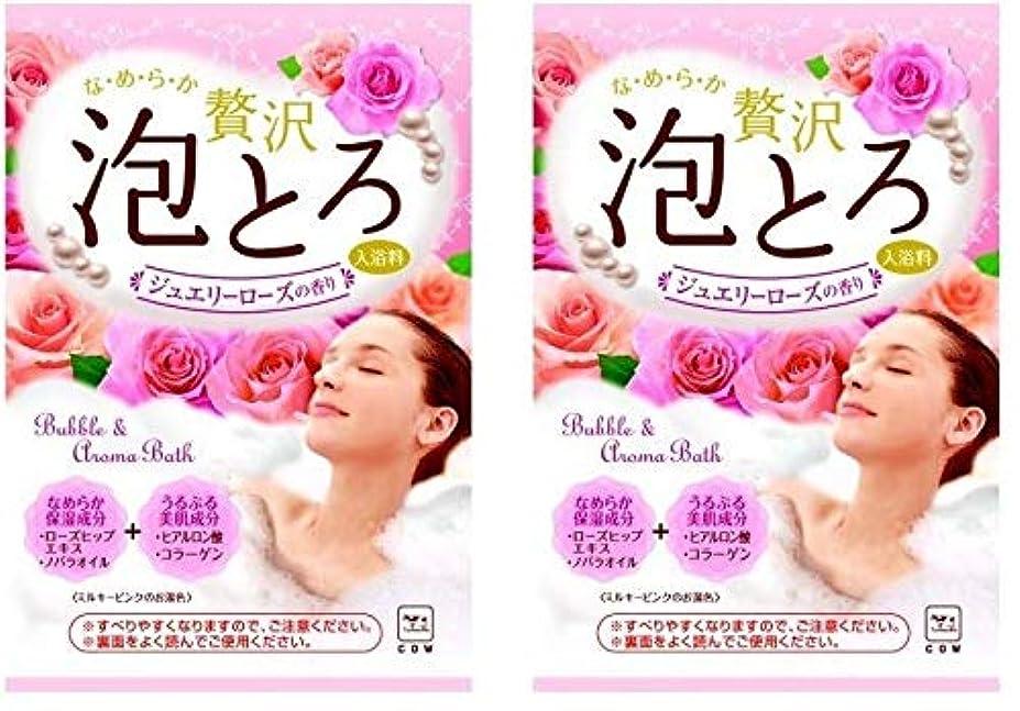 扇動認証争う牛乳石鹸共進社 贅沢泡とろ 入浴料 ジュエリーローズの香り 30g 2個セット