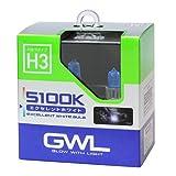 ミラリード(MIRAREED) ハロゲンバルブ GWL エクセレントホワイトバルブ H3 5100K 【車検対応】 HIDクラスの輝きと白さ S1412