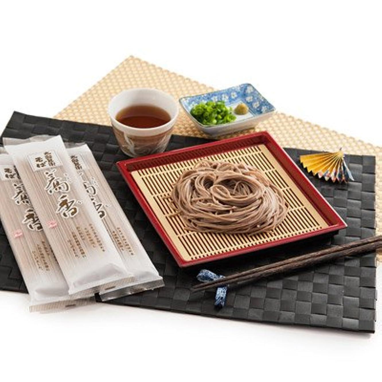 幸運なことにアカデミックハント太郎兵衛そば 蕎香 20束 良質な国産原料にこだわった食通好みの日本そば