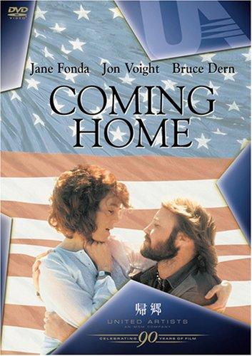 帰郷 [DVD]の詳細を見る