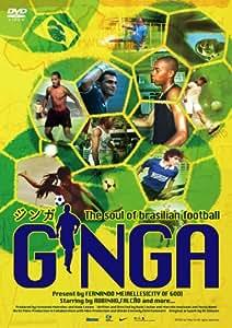 ジンガ The soul of brasilian football [DVD]