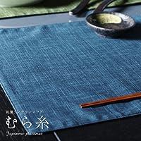 fabrizm 日本製 ランチョンマット 40×30cm むら糸 藍 1445-bl