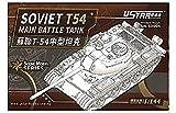 ユースターホビー 1/144 タンクシリーズ ソビエト軍 T-54 主力中戦車 プラモデル UA-60004