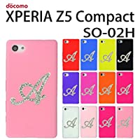 SO-02H XPERIA Z5 Compact 用 イニシャル デコ シリコンケース (全12色) A ラメクリアピンク [ XPERIAZ5Compact エクスペリアZ5コンパクト SO―02H ケース カバー SO-02H Z5COMPACT ]