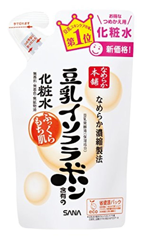原告腹痛非常になめらか本舗 化粧水NA(つめかえ用) 180ml