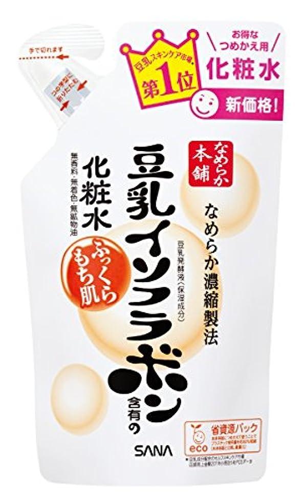 熟達エンドウ目指すなめらか本舗 化粧水NA(つめかえ用) 180ml