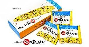 【北海道限定】札幌おかき Oh!焼きとうきび 6袋入