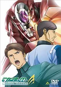 機動戦士ガンダム00 セカンドシーズン5 [DVD]