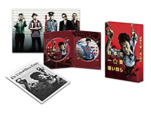 日本で一番悪い奴ら DVDプレミアム・エディション(初回限定生産)