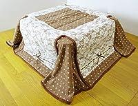 レース重ね使いこたつ掛け布団 ベージュ 省スペース 正方形80cm(掛け布団)単品