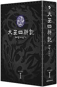 太王四神記 DVD BOX I(ノーカット版)