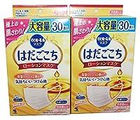 のどぬ~る はだごこちローションマスク 小さめサイズ ピンクカラー 計60枚 (30枚入 ×2箱セット)