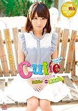 Cutie 栗衣みい アリスJAPAN [DVD]