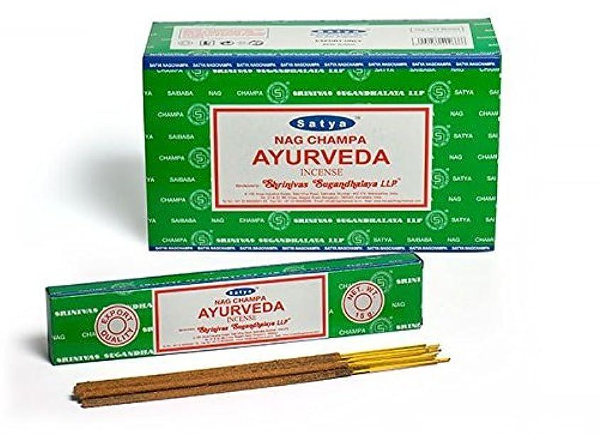 基準勇敢なポゴスティックジャンプBuycrafty Satya Champa Ayurveda Incense Stick,180 Grams Box (15g x 12 Boxes)