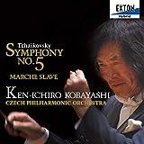 チャイコフスキー:交響曲 第 5番、スラヴ行進曲